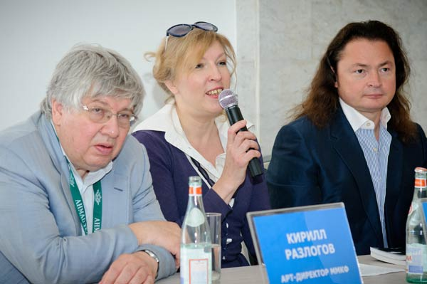 XIII Media Forum of 34rd Moscow International Film Festival
